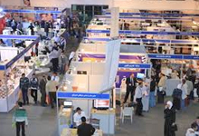 global engineering exports india - news and events exhibitions